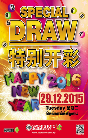 Nombor ramalan toto 6d sports toto special draw 29 12 2015 tuesday